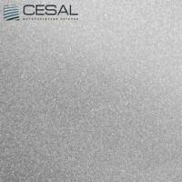 Кассетный потолок 300х300 металлик
