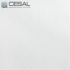 Кассетный потолок 300х300 жемчужно-белый